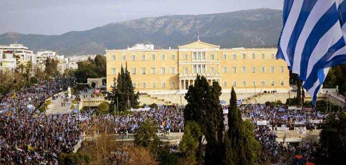Αντίστροφη μέτρηση για τη συγκέντρωση για τη Μακεδονία στο Σύνταγμα