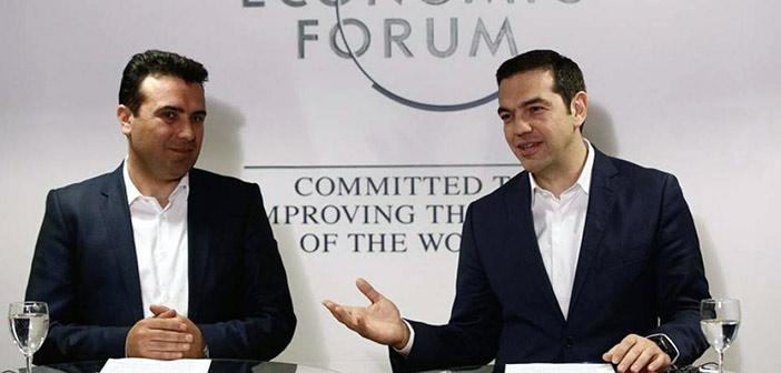 Επιμένει στο σκέτο «Μακεδονία» ο Ζάεφ και προκαλεί εκνευρισμό στην Αθήνα