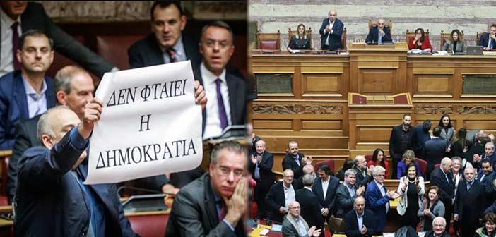 Και εγένετο… Βόρεια Μακεδονία – Πέρασε με 153 «ναι» η Συμφωνία των Πρεσπών από τη Βουλή
