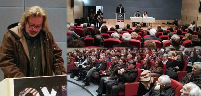 Γρ. Χαραλαμπίδης: Οι κομμουνιστές δήμαρχοι θα ηγηθούν της λαϊκής αντιπολίτευσης