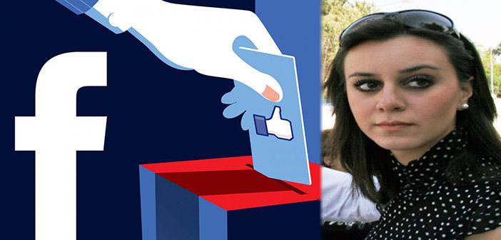 Αθηνά Αντωνιάδου: Facebook και Ευρωεκλογές - Μια ακόμη συγγνώμη ...