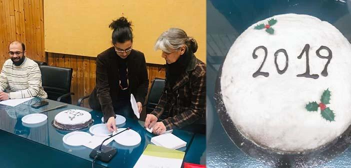 Την πρωτοχρονιάτικη πίτα του έκοψε το ΝΠΔΔ «Δ. Βικέλας» του Δήμου Κηφισιάς