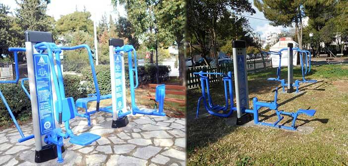 Τοποθέτηση νέων οργάνων άθλησης ενηλίκων σε υπαίθριους χώρους του Αμαρουσίου