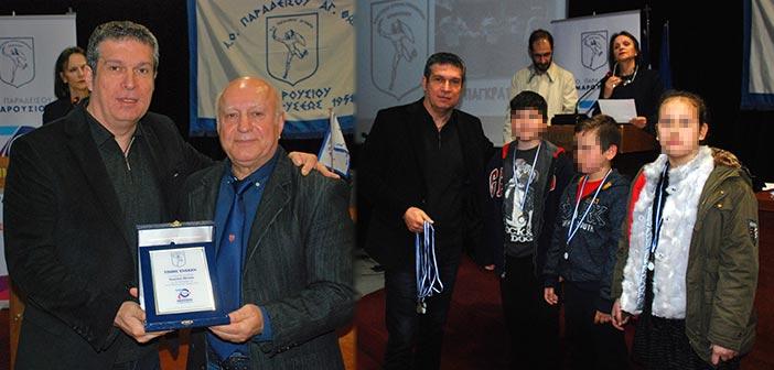Τον Νίκο Πέππα βράβευσε ο Αθλητικός Όμιλος Παραδείσου