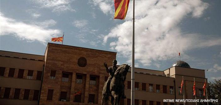 Την Τετάρτη υπογράφεται το πρωτόκολλο προσχώρησης της ΠΓΔΜ στο ΝΑΤΟ