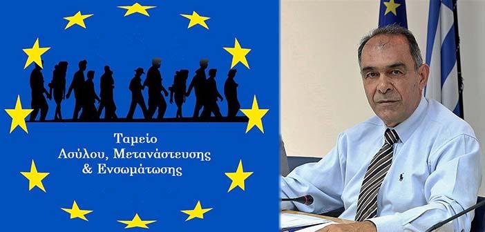 Η ΠΕΔΑ συμμετέχει στην υποβολή πρότασης χρηματοδότησης από το AMIF