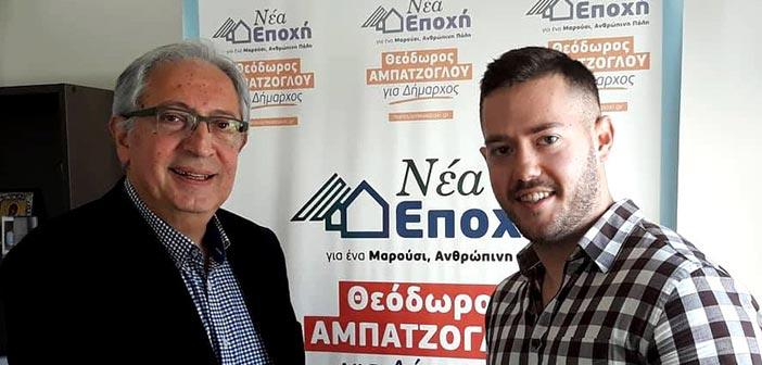 Υποψήφιος με τον Θ. Αμπατζόγλου ο Π. Μακροποδάρας