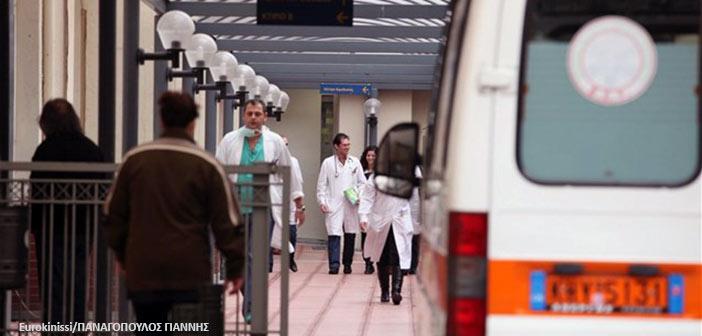 Νοσοκομειακοί γιατροί Αττικής: Στάση εργασίας και συγκέντρωση την Τετάρτη