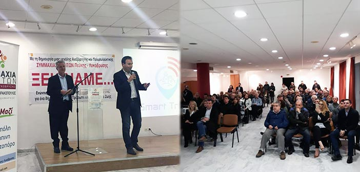 Γ. Θεοδωρακόπουλος: Θα κάνουμε… Συμμαχία με την καινοτομία