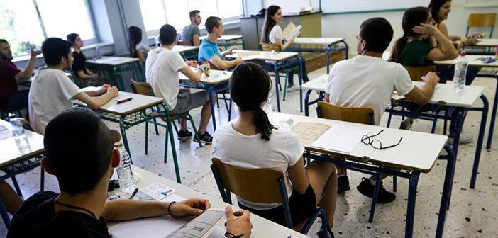 «Καλή επιτυχία» ενόψει πανελλαδικών εξετάσεων εύχεται η Ένωση Συλλόγων Γονέων Σχολείων Αγ. Παρασκευής στους υποψηφίους