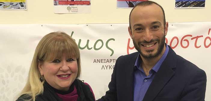 Υποψήφια με τον Μάριο Ψυχάλη η Μαρία Τραγάδη