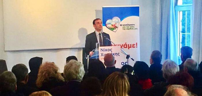 Νίκος Χιωτάκης: Αναλαμβάνουμε να πάμε τον Δήμο Κηφισιάς ψηλά στη θέση που του αξίζει