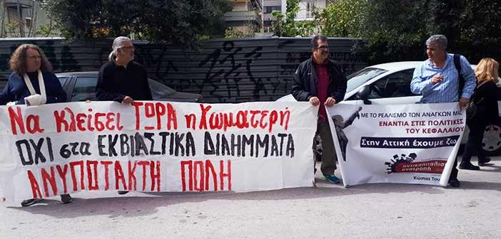 Αντικαπιταλιστική Ανατροπή στην Αττική: Κινητοποίηση ανάγκασε τη Δούρου σε αναβολή θέματος επέκτασης του ΕΜΑΚ Φυλής