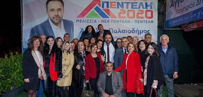 Το εκλογικό κέντρο της εγκαινίασε η Πεντέλη 2020