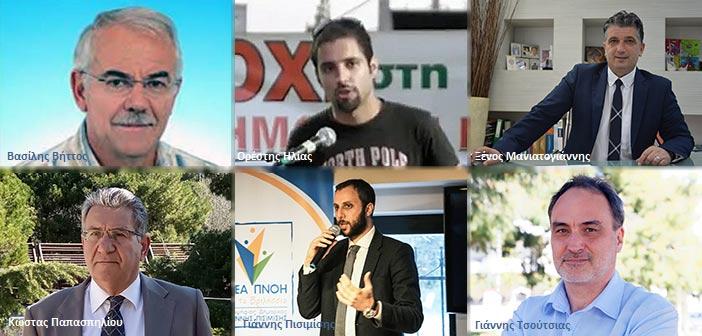 ΑΥΤΟΔΙΟΙΚΗΤΙΚΕΣ ΕΚΛΟΓΕΣ 2019: Το «Ε» συζητά με τους υποψηφίους δημάρχους στα Βριλήσσια