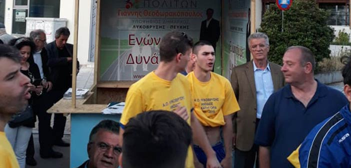 Ο Γ. Θεοδωρακόπουλος στην υποδοχή της ομάδας του Α.Ο. Λυκόβρυσης