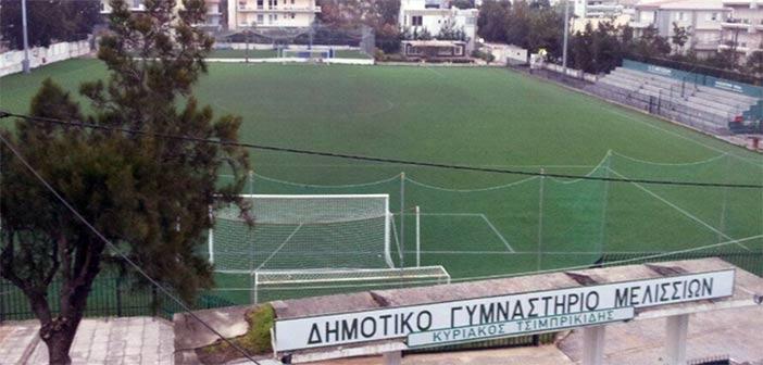 Μέχρι νεωτέρας η καθολική αναστολή λειτουργίας των ανοικτών και κλειστών αθλητικών χώρων στον Δήμο Πεντέλης