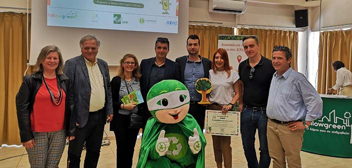 Βραβεύθηκαν τα σχολεία του Δήμου Βριλησσίων για τον διαγωνισμό «Ανακυκλώνουμε γιατί μετράει»