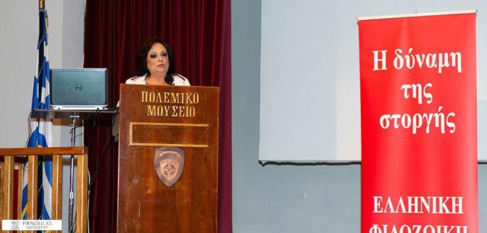 Βράβευση του Δήμου Αμαρουσίου από την Ελληνική Φιλοζωική Εταιρεία