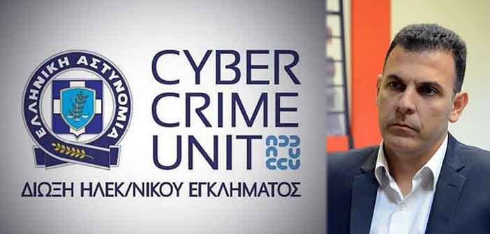 «Τρολ» και «στρατευμένες» τοπικές ιστοσελίδες καταγγέλλει ο Γιώργος Καραμέρος
