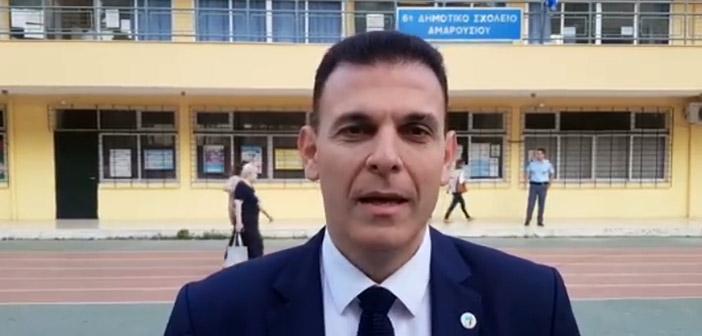 Γιώργος Καραμέρος: Οι πολίτες να στείλουν μήνυμα αλλαγής με Ενωμένο Μαρούσι