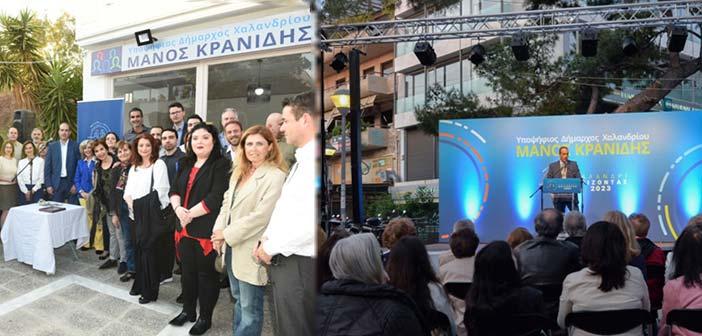Πραγματοποιήθηκαν τα εγκαίνια του εκλογικού κέντρου και η κεντρική προεκλογική ομιλία του Μ. Κρανίδη