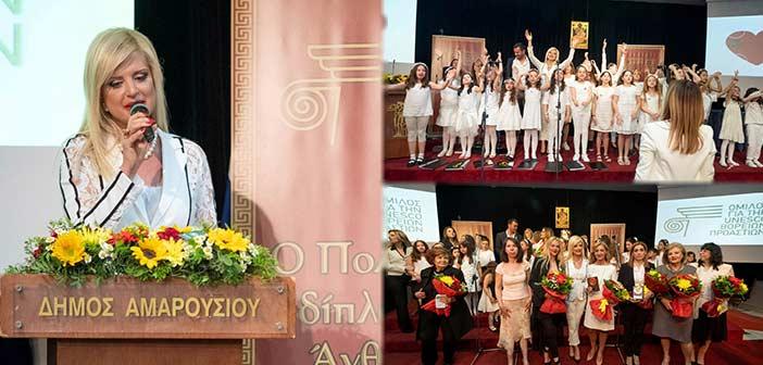 H Μαρίνα Πατούλη-Σταυράκη τίμησε τις Μητέρες για την πολύπλευρη προσφορά τους