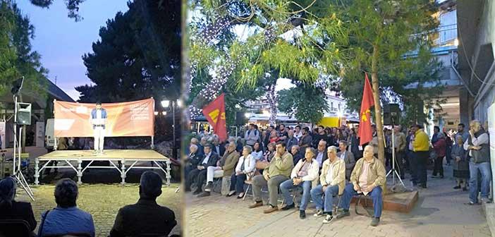 Πραγματοποιήθηκε η προεκλογική συγκέντρωση του ΚΚΕ στο Μαρούσι