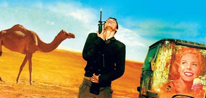 «Foxtrot» στο Cine Δράση Βριλησσίων