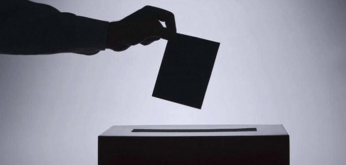 Σύλλογος Παραδείσου Αμαρουσίου: Στις 17/10 η εκλογή νέου Δ.Σ.