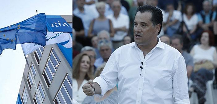 Άδωνις Γεωργιάδης: Η Ν.Δ. αγκαλιάζει όλο και πλατύτερα κοινωνικά στρώματα έξω από τις κομματικές γραμμές της
