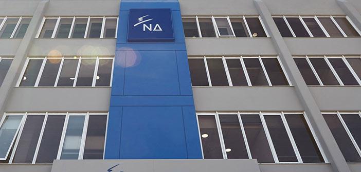 Δόθηκαν τα ψηφοδέλτια της Ν.Δ. για τις εθνικές εκλογές – Τα ονόματα στην Εκλογική Περιφέρεια Βορείου Τομέα Αθηνών