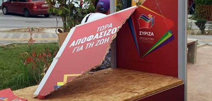 Βανδαλισμός εκλογικού περιπτέρου του ΣΥΡΙΖΑ στη Λυκόβρυση
