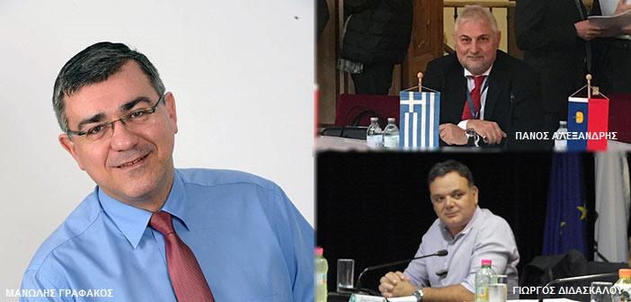 Τρία πρόσωπα με… άρωμα Βορείου Τομέα σε θέσεις γενικών γραμματέων υπουργείων