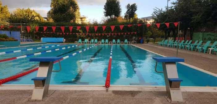 Κλειστό το Κολυμβητήριο Χαλανδρίου «Π. Παπαγιαννόπουλος» στις 8 Οκτωβρίου