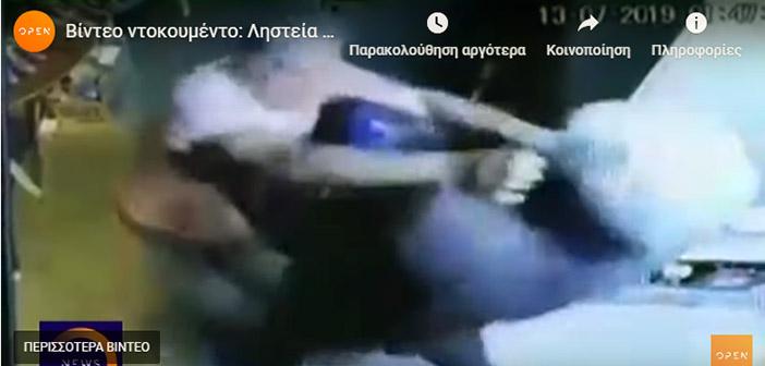 Βίντεο ντοκουμέντο από ληστεία σε περίπτερο στην Αγία Παρασκευή