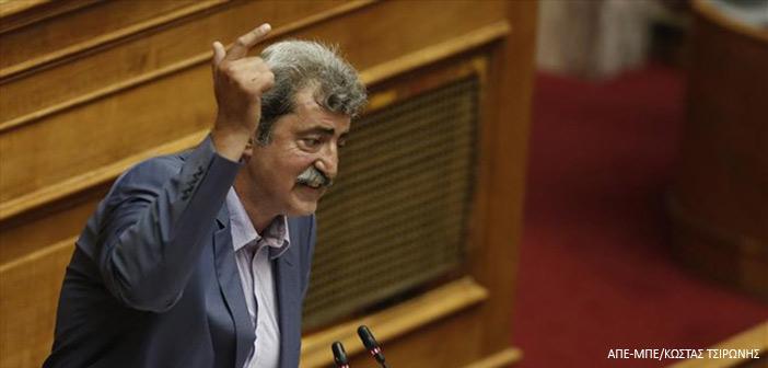 Άρση της ασυλίας του Π. Πολάκη αποφάσισε η Βουλή