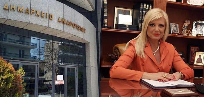 Πρόσκληση στην ορκωμοσία του νέου Δ.Σ. Αμαρουσίου απευθύνει η Μ. Πατούλη-Σταυράκη