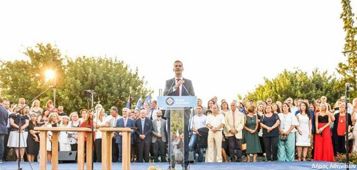 Κ. Μπακογιάννης: Για τα επόμενα τέσσερα χρόνια θα είμαι ο υπηρέτης των Αθηναίων
