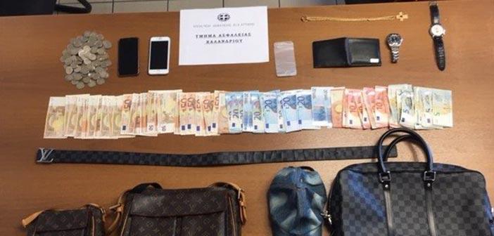 Συνελήφθησαν τρία μέλη σπείρας διαρρηκτών στο Χαλάνδρι