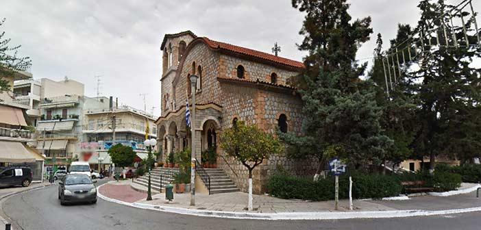 Πανηγυρίζει ο Ιερός Ναός Αγίου Ευσταθίου Νέας Ιωνίας