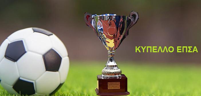 Αποκλείστηκε ο Κένταυρος Βριλησσίων από τους «32» του Κυπέλλου ΕΠΣΑ
