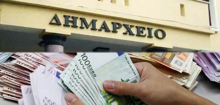 Κατετέθη από τον T. Θεοδωρικάκο η ρύθμιση των 120 δόσεων για οφειλές προς τους Δήμους