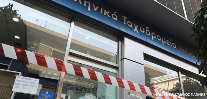 Ανάληψη ευθύνης για τις επιθέσεις με γκαζάκια στα γραφεία της Ν.Δ. και στα ΕΛΤΑ Πεύκης