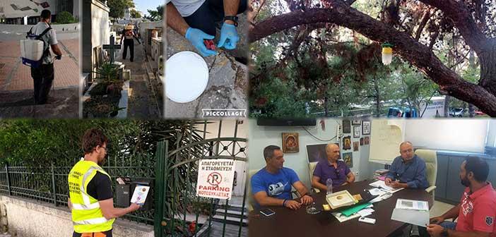 Ο Δήμος Ηρακλείου Αττικής συνεχίζει τις δράσεις για μείωση του αριθμού των εποχικών εντόμων