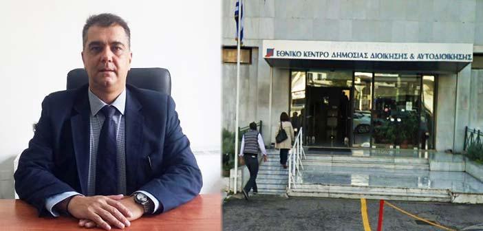 Νέος πρόεδρος του ΕΚΔΔΑ ο Διονύσιος Κυριακόπουλος - Ενυπόγραφα