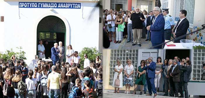 Σύσσωμη η δημοτική Αρχή Αμαρουσίου στον αγιασμό των σχολείων του Δήμου