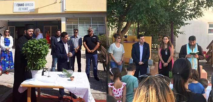 Τ. Μαυρίδης: Θα είμαστε δίπλα στη σχολική κοινότητα καθ' όλη τη διάρκεια του έτους