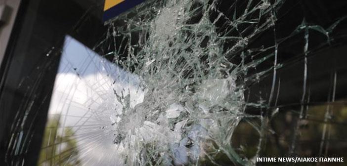 Επιθέσεις σε τράπεζες και σε γραφεία της Ν.Δ. στην Αττική