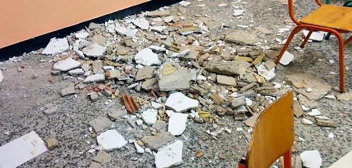 Αττική: Ποια σχολεία θα παραμείνουν κλειστά εξαιτίας του σεισμού στη Μαγούλα